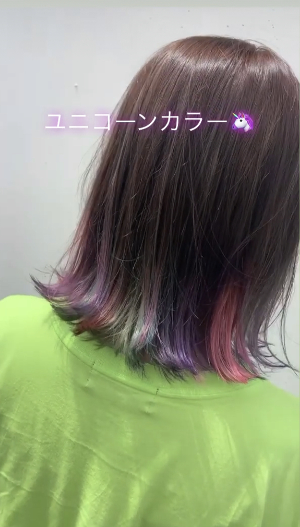 岐阜柳津 ユニコーンカラー
